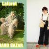 今年も最大90%OFF!ラフォーレ原宿にて大興奮の5日間『LAFORET GRAND BAZAR』開催♪ プレゼントがもらえる「EVERYBODY LAFORET」キャンペーンも☆
