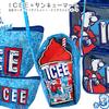 かき氷みたいなクリアポシェットに、とびきりCOOLなアイシーベアも♡ レトロ可愛いフローズンドリンク「ICEE」×「サンキューマート」コラボアイテムが新登場!