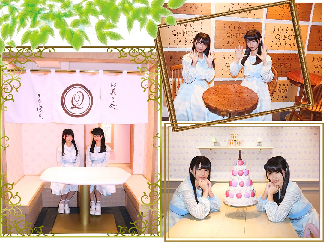 【STU48】市岡愛弓応援スレ☆5 YouTube動画>1本 ->画像>155枚