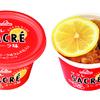 コーラ味のラムネ粒入り!オレンジ&りんご果汁を隠し味にした真っ赤な「サクレ コーラ味」新発売!