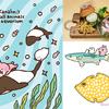 ピスケ&うさぎが海の生き物と遊ぶゆるっと不思議な世界観♪ 『カナヘイの小動物ゆるっと水族館』仙台うみの杜水族館にて開催!