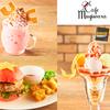 チョッパーのさくらラテに「PHANTOM」コラボのカラフルパフェも♪  ワンピースライブラリーカフェ「Cafe Mugiwara」のメニューがさらに 『ONE PIECE』らしくリニューアル!!