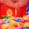 アンバサダーは「みちょぱ」♡ 飛んだり跳ねたり色塗りしたり、ムジャキに遊べる『FOREVER FUN Chupa PLAY ROOM(フォーエバーファン チュッパプレイルーム)』2日間限定で渋谷にOPEN!!