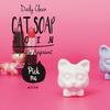 ニヒルなにゃんこモチーフ♪ インテリアとしても存在感バッチリ「CAT SOAP」パステル3色展開!