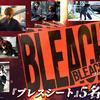 """映画『BLEACH』""""プレスシート""""5名様"""