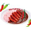 ピンクのライスに素揚げ唐辛子をトッピング♪ ひかぷぅプロデュース「激辛ひかぴんくカレー」渋谷ハチカレー1周年を記念したコラボカレー誕生!