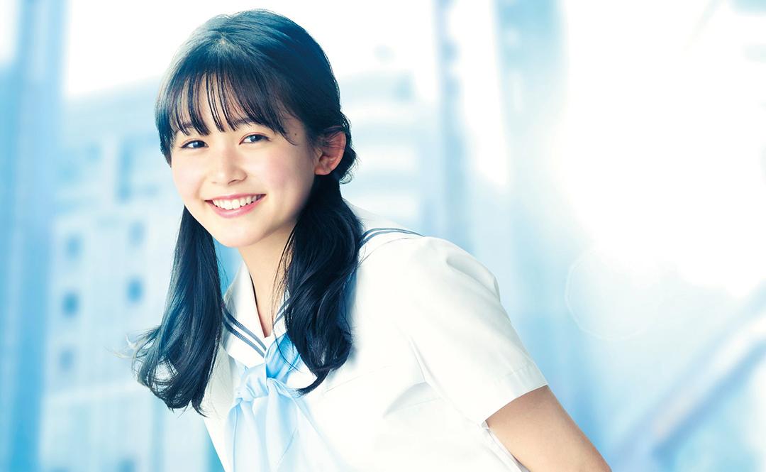 久間田琳加の制服画像