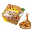甘さ×苦さ×コクの絶妙なバランス!塩とバターの濃厚な味わい「MOW(モウ) ソルティーバターキャラメル」期間限定で発売!