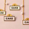 サクサクのメレンゲやケーキボックスに、大粒のパールをトッピング♪ Q-pot.からクラシカルな『ケーキサイン』『パールメレンゲ』コレクション新登場