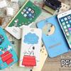 スヌーピーと仲間たちに一目惚れ♡ ケースを閉じたまま通話・画面確認できちゃう手帳型iPhoneケース4種が新発売