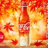 赤や黄色の色鮮やかな紅葉が日本の秋を演出☆ 『「コカ・コーラ」スリムボトル 2018年 紅葉デザイン』期間限定で登場