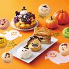 マイメロやプリンのキュートなマカロンも♡ おばけやかぼちゃモチーフのスイーツも大集合『ハロウィンセール』開催!