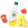 レモン&ストロベリー果汁にアップル・ココナッツ果汁をMIX♪ スターバックス スパークリングシリーズに新作「ストロベリーレモネード(ローカロリー)」セブン先行で発売!