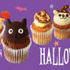 くま魔女にくろねこ、ハロウィンヒヨコも♡ ハロウィンを盛り上げるカップケーキBOXや焼き菓子が、Fairycake Fair(フェアリーケーキフェア)から期間限定で発売!