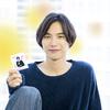 """映画『旅猫リポート』""""福士蒼汰サイン入りポラ""""/1名様"""