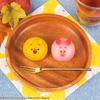 """プーさんとピグレットが""""もちもちの和スイーツ""""に☆ シークレット含め全8種類のお顔が楽しめる『食べマスモッチ くまのプーさん』セブン-イレブンで発売"""