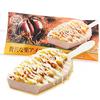 栗の美味しさがギュッ♪ ホワイトチョコ&塩コーティングのアーモンドをプラスしたミニストップ「贅沢な栗アイス」数量限定で発売!