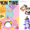 魔女やカボチャに仮装したキュートなケアベア™も♡ PLAZAにてハロウィンをさらに楽しめる『Care Bears™ PUMPKIN TIME(ケアベア™ パンプキンタイム)』実施中