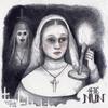 ヒグチユウコの描き下ろしイラストも!映画『死霊館のシスター』ホラー好きな著名人たちからコメント到着!
