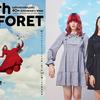ロリータファッションやVivienne Westwoodの展覧会も♪ ラフォーレ原宿40周年記念『with LAFORET』期間限定で開催!!