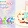 可愛くてカラフルなケアベア™メニューが今度は東京ソラマチ®に♡ 『CARE BEARS™ Cafe(ケアベアカフェ)』期間限定で開催!!