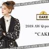 パールの上品な輝き×ロマンティックなホイップクリーム♡ Q-pot. Dressから2018年AWコレクション『CAKE』デビュー!!