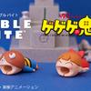 ゆるカワな鬼太郎&ねこ娘と楽しくケーブルを断線予防♪ CABLE BITE×『ゆる~いゲゲゲの鬼太郎』シリーズが新登場‼