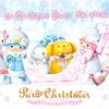 テーマは「ホワイトクリスマス」♡ 真っ白で可愛いキャラたちが大集合した『ピューロクリスマス』開催!! NAKEDとのコラボアトラクションも☆