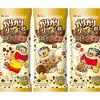 ビターなココアクッキー&あま~いバニラかき氷が絶妙にマッチ!『ガリガリ君リッチクッキー&バニラ』新発売☆