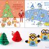 プレゼントやケーキに隠れたミニオンたちが可愛い♡ 「3COINS×MINION」クリスマスアイテム発売!