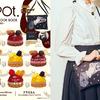 """パールメレンゲデザインの""""サコッシュ""""が付録♪ 『Q-pot. SEASONAL LOOK BOOK ~CAKE~ 』発売!! ドラえもん映画公開記念・和菓子アクセサリーの情報も満載"""