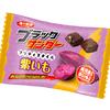 紫いもの濃厚な味わい×ザクザクブラックサンダーが見事にマッチ♪ 『ブラックサンダープリティスタイル紫いも』ローソン限定で発売