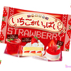 いちご×チョコの美味しさがたっぷり♡ チロルチョコ『いちごがいっぱい』発売!