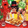 マクドナルドでクリスマス&お正月が一度に楽しめる☆ ナゲットに限定『メリクリ!ステーキソース』『あけおめ!伊勢海老マヨソース』登場♪