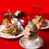 クリスマスツリーに見立てたデザートも☆ 表参道のレストラン&カフェ「Serendipity 3」からクリスマス限定ペアセットが期間限定登場!