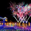 100万球のイルミネーションが美しく光り輝く☆ 『妖精たちの楽園』ぐんまフラワーパークにて開催中