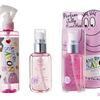 バーバパパがピンクの可愛いボトルに大変身♡ レールデュサボンから、チェリーブロッサム&ピーチアップルが香るフレグランス3種類が新登場