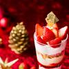 艶やかないちごの花びらにうっとり♡ PABLO(パブロ)から、12月限定『パブロパフェ‐たっぷりいちごパーティー -』がお目見え