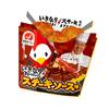 肉×肉のまさかのコラボ!ローソン「いきなりでからあげクン ステーキソース味」12/4(火)新発売!
