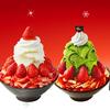 いちご×ヨーグルトの絶妙な味わい♡ クリスマスツリーや雪をイメージした『ヨーグルトいちごソルビン』『抹茶いちごソルビン』期間限定・数量限定で発売!