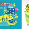 ラムちゃんをイメージしたキュートなスムージーも♡ パルコ『うる星やつらcafe』札幌・東京・名古屋・大阪・福岡の全国5都市で期間限定オープン