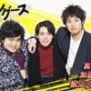 映画『ギャングース』高杉真宙&加藤諒&渡辺大知3ショットインタビュー