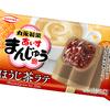 香ばしいほうじ茶の味わいに心ほっこり♡ 『あいすまんじゅう ほうじ茶ラテ』発売!!