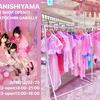 世界にたった一つのアイテムが手に入る♡ 多数のアーティスト・モデルたちの衣装も手掛ける『MIYANISHIYAMA』のポップアップショップ、高円寺 はやとちりギャラリーにて開催!