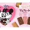 ミッキー&ミニーが描かれたキュートなアルフォートも♪ ブルボンからバレンタイン商品全11種類が登場!