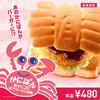 かにクリームコロッケを「かにぱん」でサンド☆ ロッテリア『かにぱんと紅ずわいがにのクリーミーコロッケバーガー』数量限定で登場!
