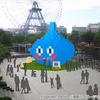 高さ約8mの超巨大ブロック型スライムがみなとみらいに出現☆『ドラゴンクエストビルダーズ2 夢のスライム巨大化プロジェクト』開催!!