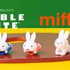 スマホにぴたっとつかまるミッフィーが可愛い♡ 大人気の「CABLE BITE」に『ミッフィー』シリーズが新登場