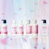 満開の桜や夜桜をイメージした春限定の香り♡ BOTANIST(ボタニスト)から『ボタニカルブルームシリーズ』発売!