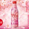桜の花びらがひらひらと舞い落ちる華やかなパッケージ♡『「コカ・コーラ」スリムボトル 2019年 桜デザイン』期間限定で登場!